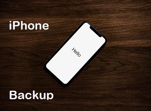 dearmob-iphone-backup